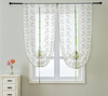 Homespun Embroidered Sheer Roman Short Kitchen Curtain - Green Leaves - Curtains Online - Discover-curtains