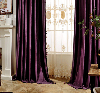 Rémy Luxury European Blackout Tassel Velvet Curtains - Purple - Curtains Online - Discover-curtains