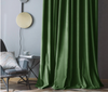Jason Luxury Netherland Mink Velvet Curtains - Green - Curtains Online - Discover-curtains