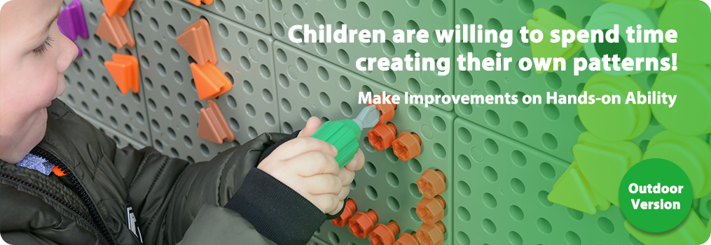 Children are willing to spend time creating their own patterns! Make Improvements on Hands-on Ability Outdoor Version