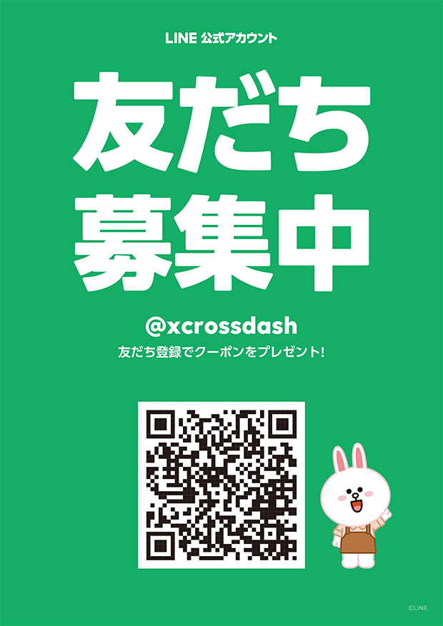 XCROSS DASH LINE公式アカウント