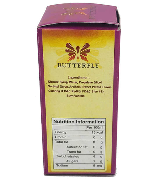 Butterfly Ube Flavoring 2oz