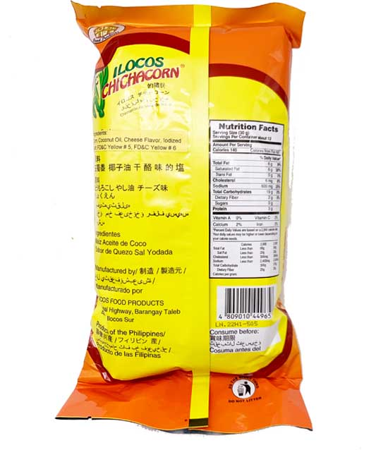 Ilocos Chichacorn Cheese 350g