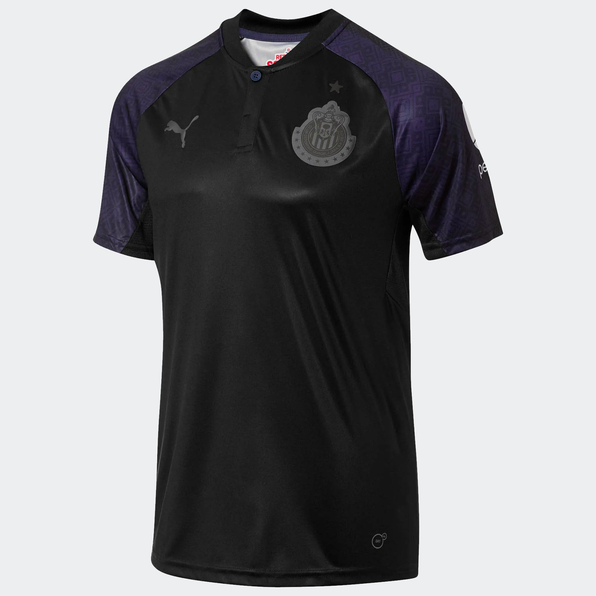 Chivas 17/18 Away Replica Shirt