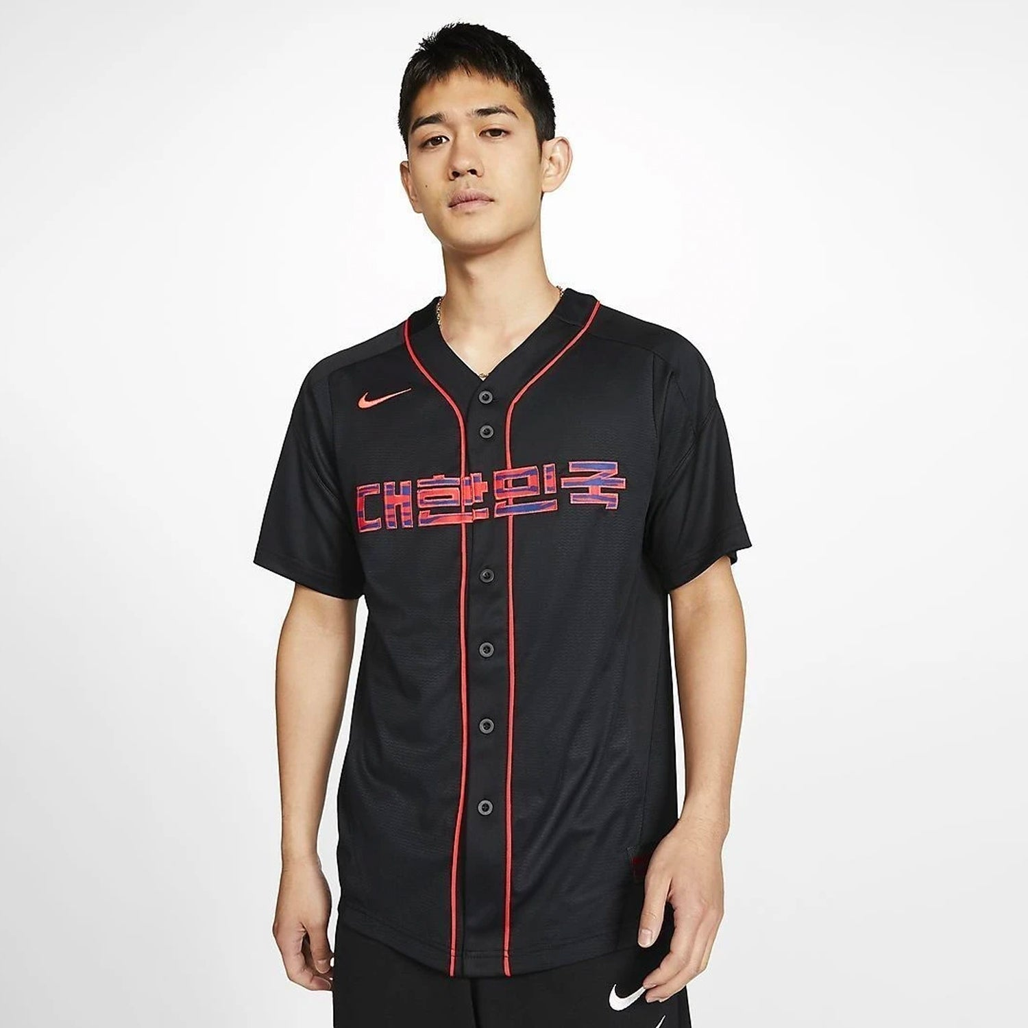 Men's Korea Baseball Jersey