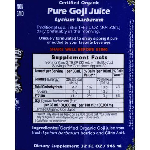 Dynamic Health Organic Certified Goji Berry Gold Juice - 32 fl oz