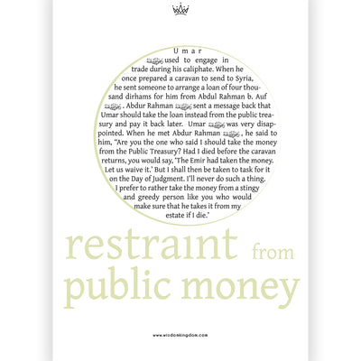 Restraint from Public Money (English)