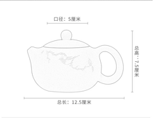 Load image into Gallery viewer, 230cc Yixing Zisha Xishi Tea pot Benshan DuanNi Carved By 1st Factory Artist