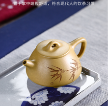 Load image into Gallery viewer, China 100% Handmade Yixing ZiSha Pottery DUAN NI SHI PIAO Teapot 140cc Bamboo