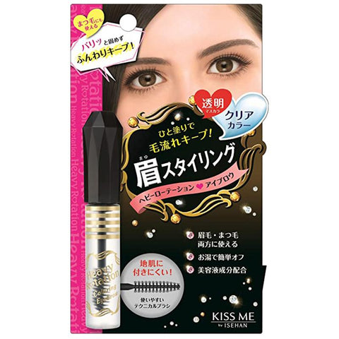 kiss me ISEHAN heavy rotation coloring eyebrow C (clear)