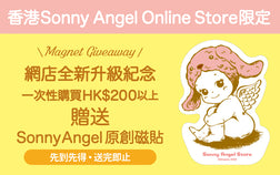 "Remodeling Grand Open Celebration! Free ""Sonny Angel Original Magnet""!"