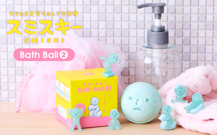 SMISKI Bathball 2
