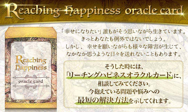 Reaching Happiness Oracle Cards