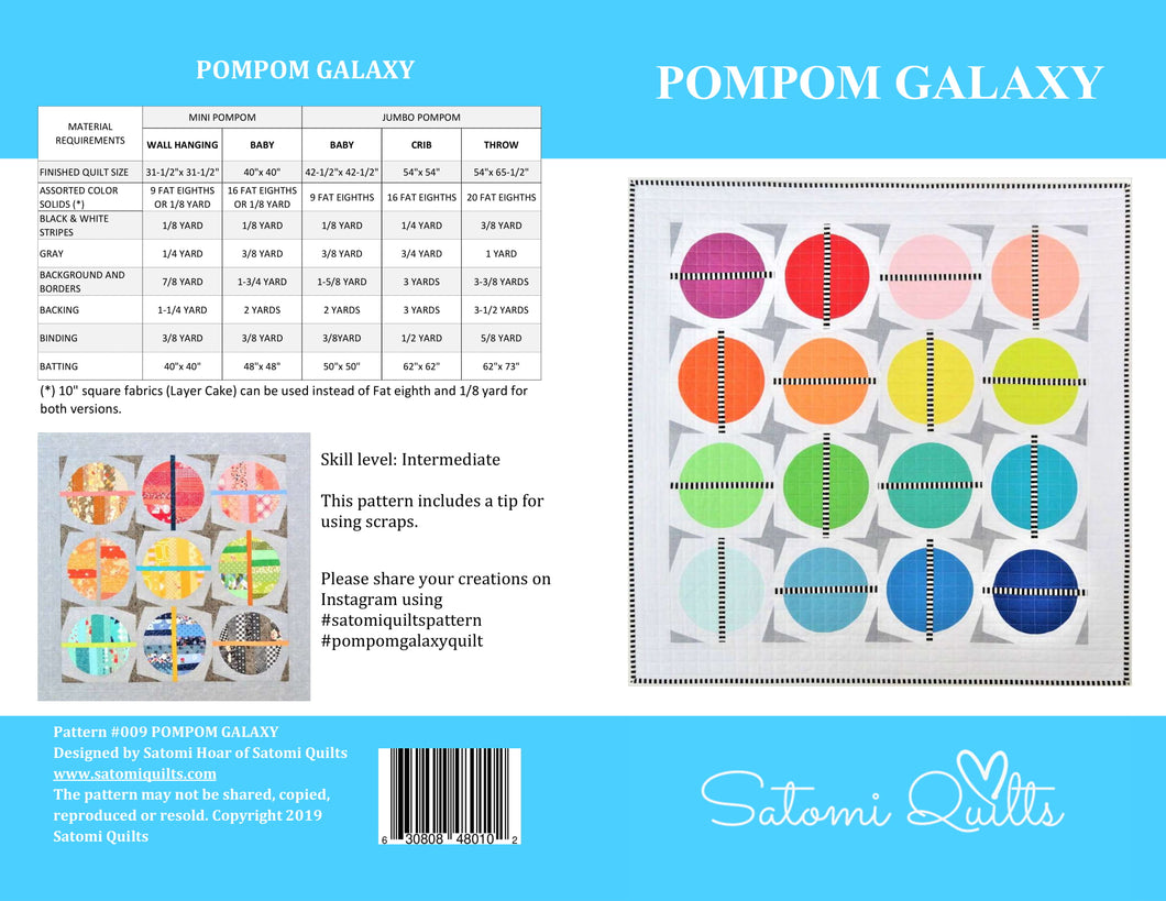 POMPOM GALAXY _ paper quilt pattern