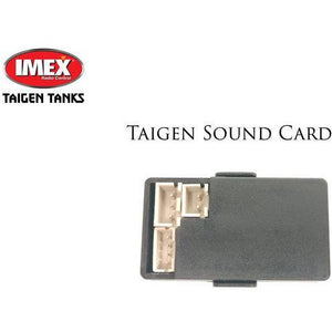 Taigen Sound Card (Choose Tank Sounds) - Taigen Tanks