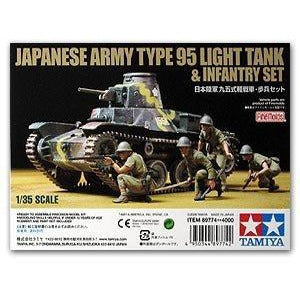 1/35 Japanese Army Type 95 & Infantry Set - Taigen Tanks