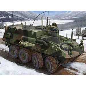 1/35 Trumpeter USMC LAV-C2 Light Armored Vehicle - Command & Control - Taigen Tanks