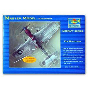 1/72 North American P51D Mustang IV - Taigen Tanks