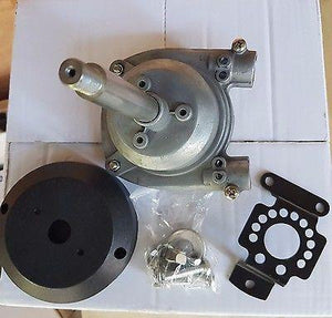 Planetary Gear Helm Boat Steering Kits 8ft (2.44m) - Boat Steering