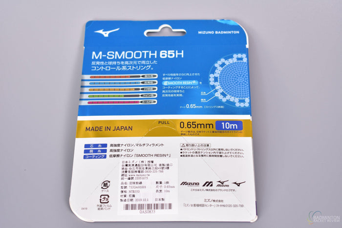 Mizuno M Smooth 65h badminton racket string - badminton racket review