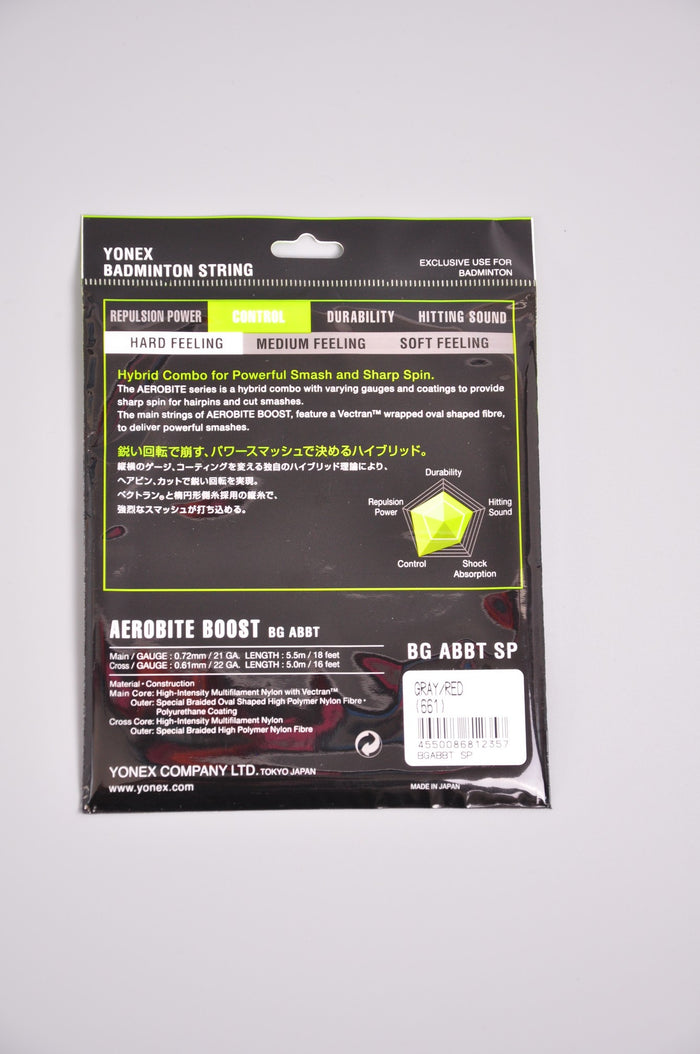 Yonex Aerobite Boost Badminton Racket String - badminton racket review