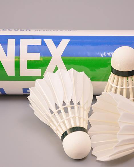 Yonex Aerosensa 50 sp 3 badminton shuttlecocks - badminton racket review