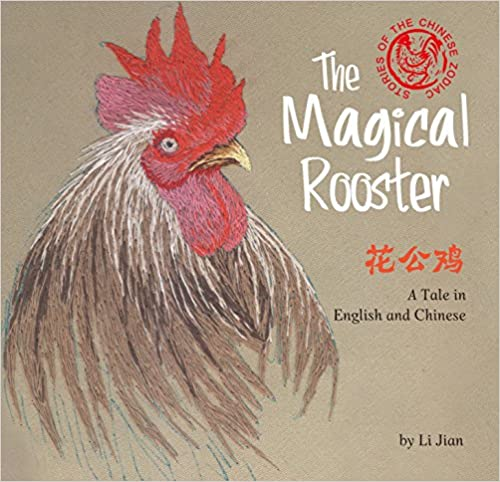 Magical Rooster: Stories of the Chinese Zodiac, A Tale in English and Chinese