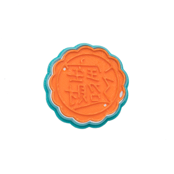 No.0175 Mooncake