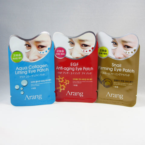 Arang triple pack eye patches