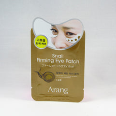 Arang triple pack eye patches (3 pairs)