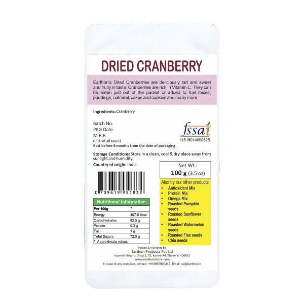 Cranberry Dried - 100g