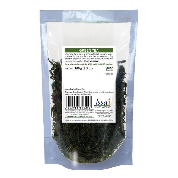Green Tea Premium (Chai - Green) - 100g
