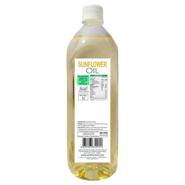 Sunflower Oil (Suryaful Oil) - 1L