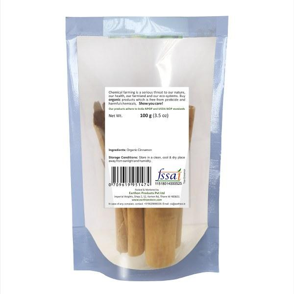 True Cinnamon Sticks (Ceylon) (Dalchini) - 100g