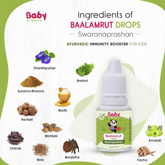 BabyOrgano BaalAmrut Swarnaprashan– An Immunity, Concentration And Memory Booster For The Kids