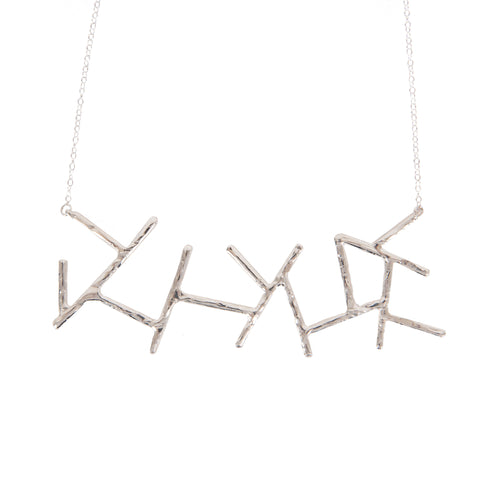 Grove Necklace