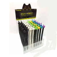 Cat Tail Gel Pen, Push and Click the Tail, Premium Pen by BC Mini