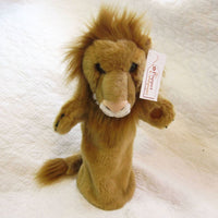 Lion Puppet, Long Sleeve Style, Ages 3+