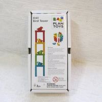 Bird Tower Stacking Game by Plan Toys, Ages 3+, Sustainably Made, Wood