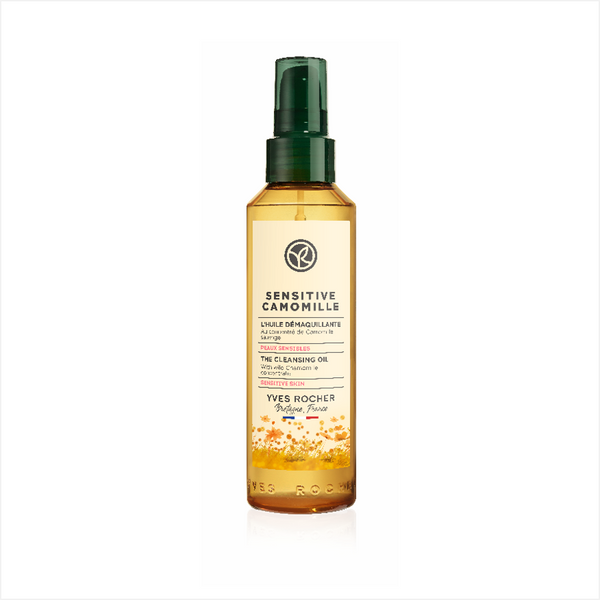 Sensitive Camomille Cleansing Oil 150ml