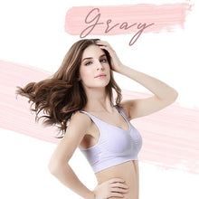 Load image into Gallery viewer, BIG-SIZE Wireless Comfy Sleeping Wear 1688 M (34A-G Cup) Gray