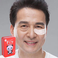 Load image into Gallery viewer, WrinkAid™ Energy Essence Collagen Eye Mask 1688