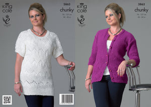 King Cole 3863 Chunky Cap Sleeved Top Cardigan Knitting Pattern