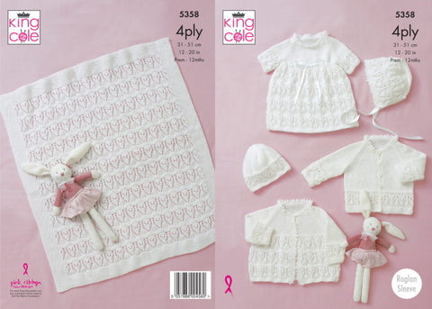 King Cole 5358 4ply Knitting Pattern for Matinee Coat, Cardigan, Dress, Hat, Bonnet & Blanket