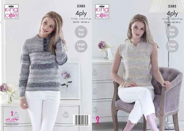King Cole 5385 4ply Knitting Pattern Sweater Slipover