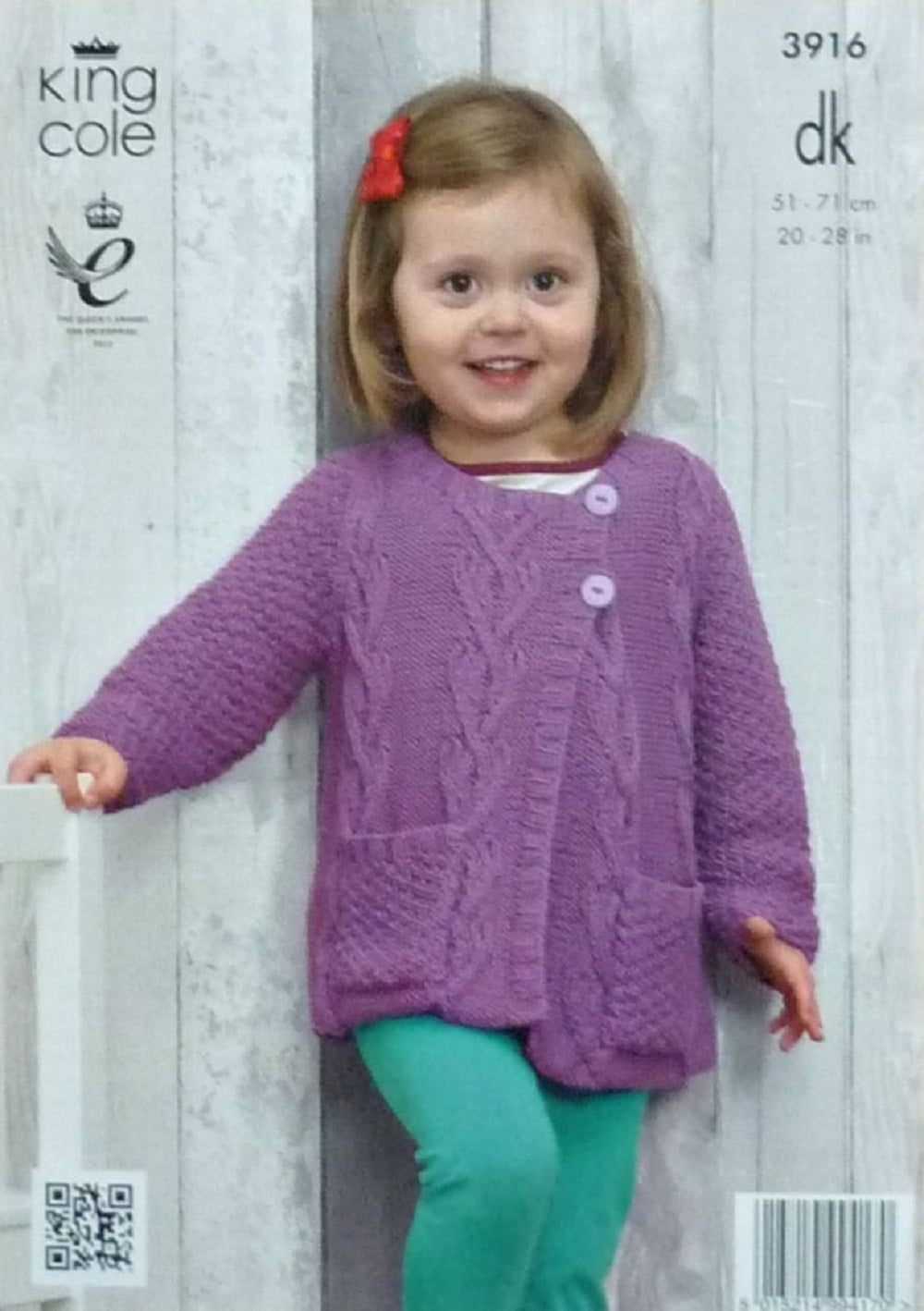King Cole 3916 Childs DK Sweater Cardigan Knitting Pattern