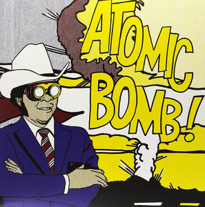 ATOMBIC BOMB BAND - S/T (LP)