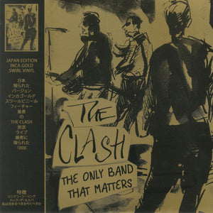 CLASH - THE ONLY BAND THAT MATTERS (LP)