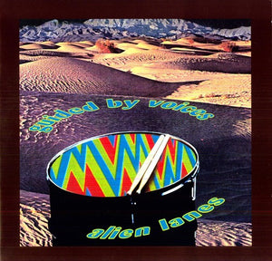 GUIDED BY VOICES - ALIEN LANES (LP)