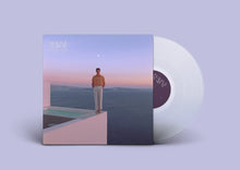 Load image into Gallery viewer, WASHED OUT - PURPLE NOON (LP/CASSETTE)